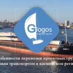 thumbnail of Glogos Project_Presentation_FINISH